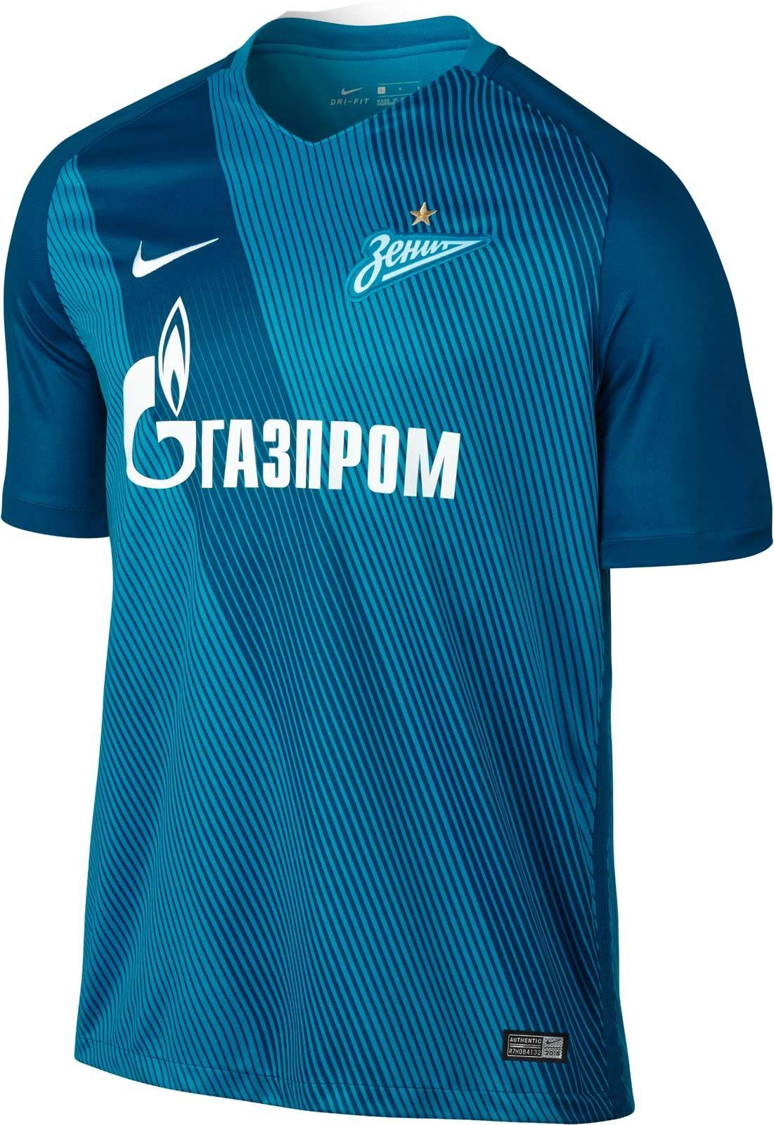 Design a t shirt kit - The New Zenit St Peterbsburg 2016 17 Kit Boasts An Outstanding Design