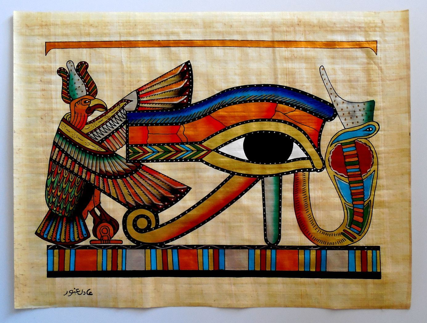 Eye of ra ancient egyptian papyrus painting egyptian for Egyptian mural art