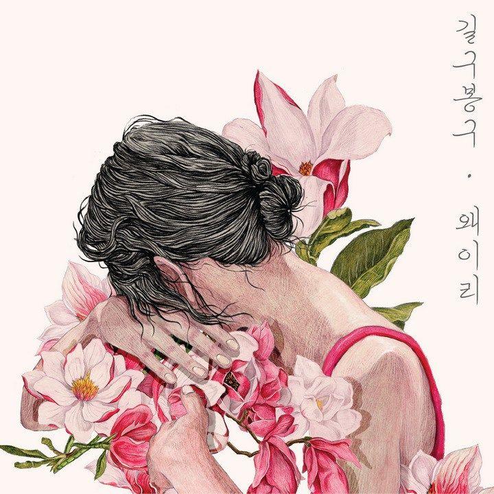 GB9 Adorable (왜 이리 Floral art, Art, Artist