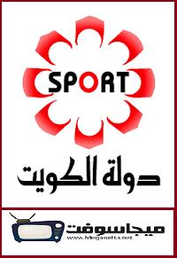 أحدث تردد قناة الكويت الرياضية الثالثة 3 Hd الجديد 2020 بالتفصيل Sports Live Hd Logos