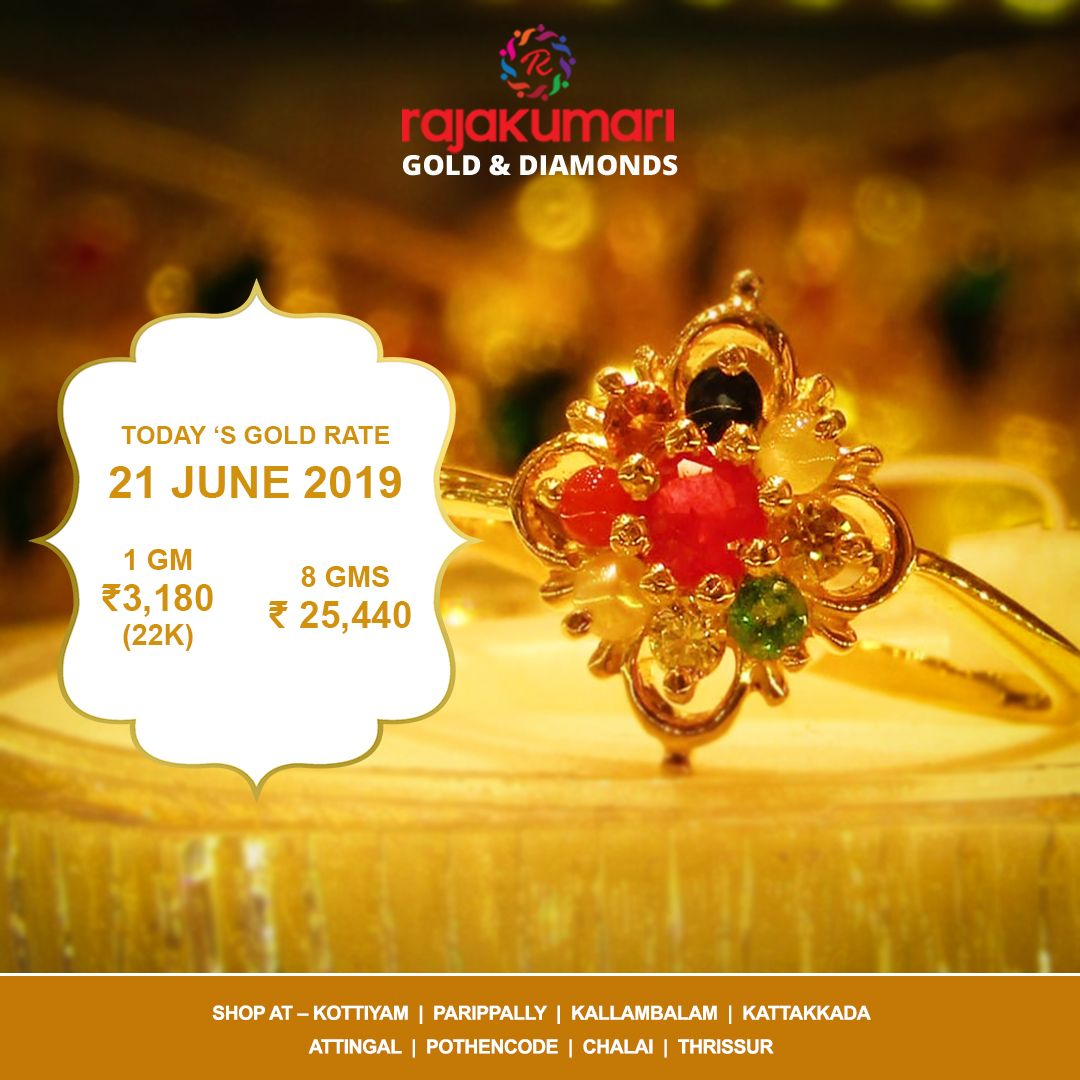 Today S Gold Rates In India Rajakumarigold Todaygoldrate Offers Goldrates Jewellery Rajakumarigoldrate Gold Rate Gold Rate In India Today Gold Rate