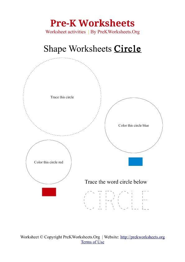 Pre-K Circle Shape Template | Kids Education | Pinterest
