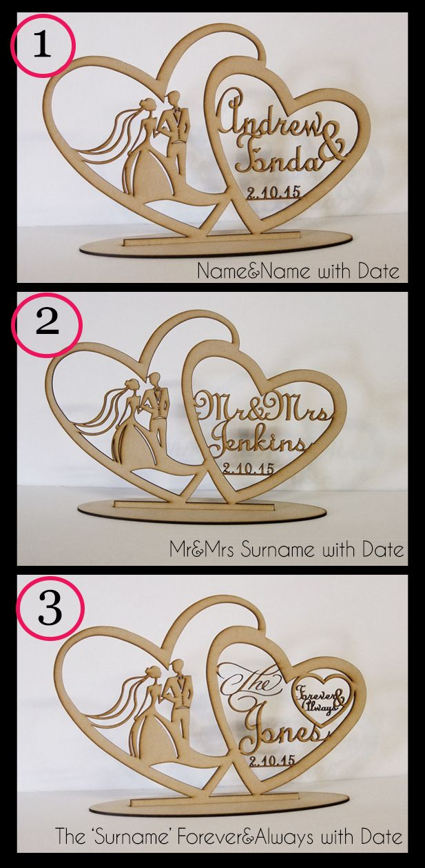 Wedding Silhouette Heart Frames - Custom with Name/s & Date