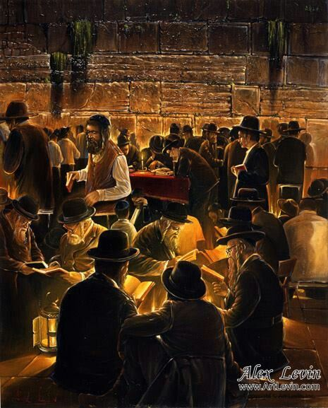 On the eve of Tisha B' av, gathering at the Western Wall to mourn the destruction of the first and second temples and to pray for peace.  Painting by Alex Levin