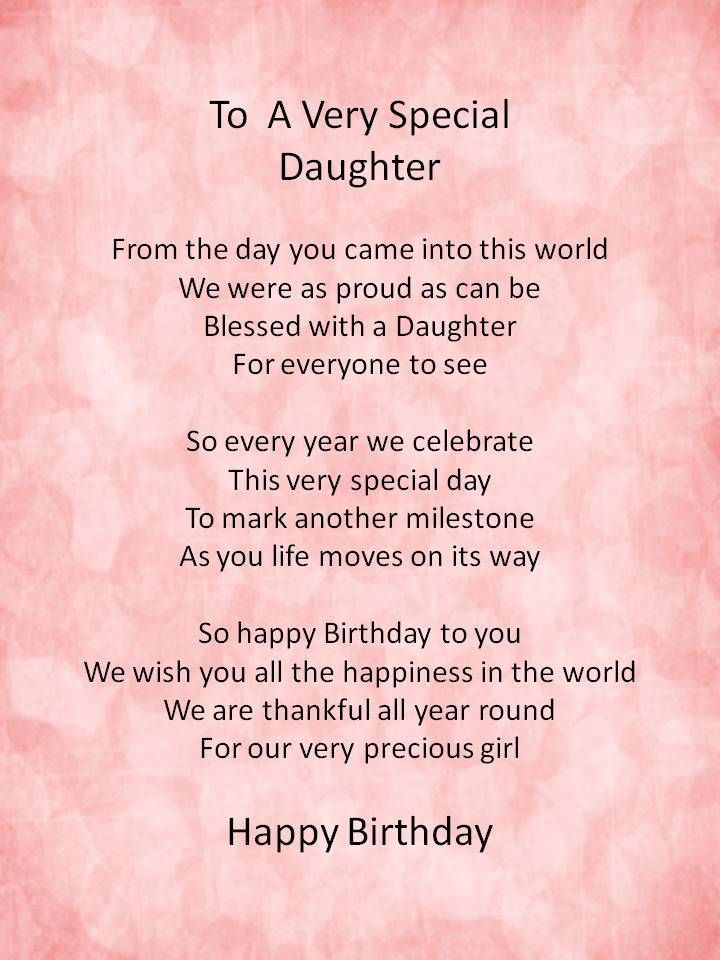 Birthday Poem For Daughter Happy Birthday Daughter Poem