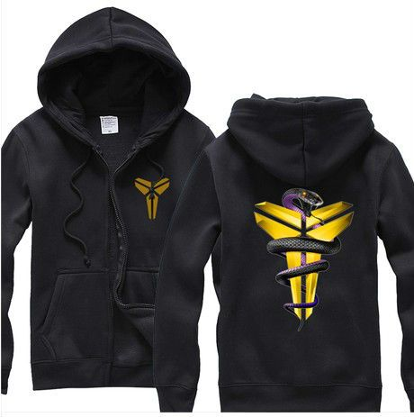 Nike Kobe Mamba Jacket