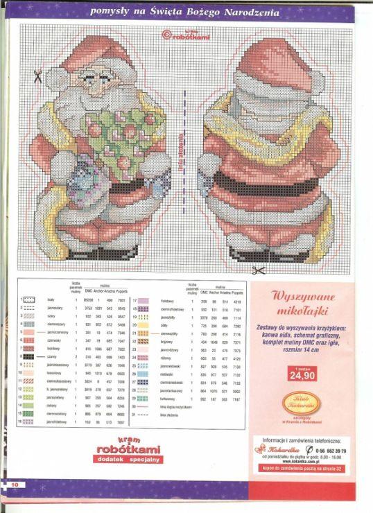 Gallery.ru / Photo # 3 - Toy Santa Claus (bilateral) - anethka
