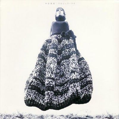 """Yohji Yamamoto AW98 __ Big wool knit dress (or skirt?) used in video and album jacket cover for the song """"Chronic Love, by Nakatani Miki. Song also used in 1999 TV  drama Keizoku."""