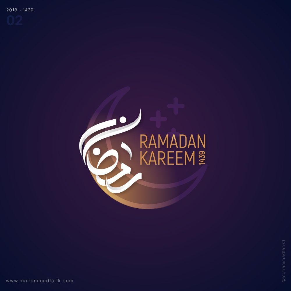 Ramadan The End Of Fasting Time Of The Day Affiliate Fasting Ramadan Day Time Ad Calligraphy Logo Ramadan Kareem Vector Ramadan
