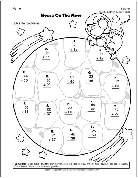 Math Worksheet Two Digit Addition Without Regrouping Math Coloring Homeschool Math First Grade Math