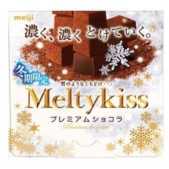 Meltykiss Premium Chocolates