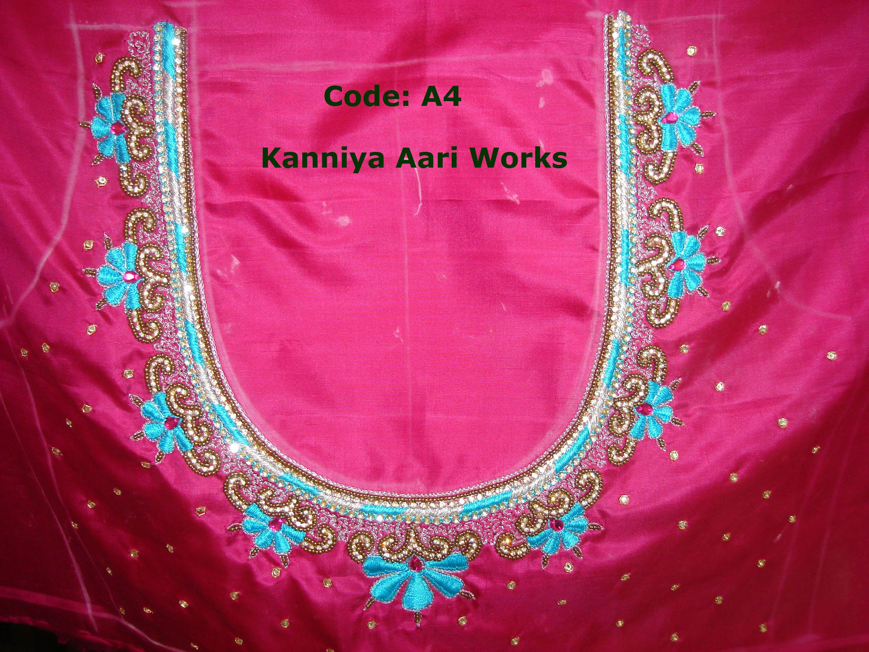Embossed Thread And Antique Beads Work Aari Work Designs On