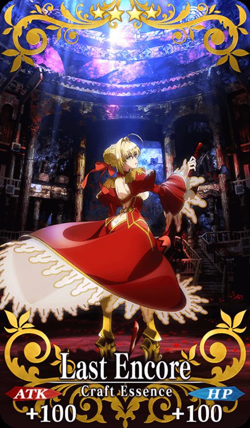 Fate/EXTRA Last Encore Bluray Release Campaign Fate