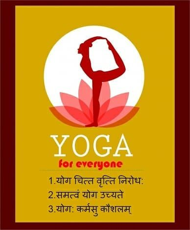 1. Yoga is conscious process of gaining mastery over the mind. 2. Evenness or balance is yoga. 3. Yo...