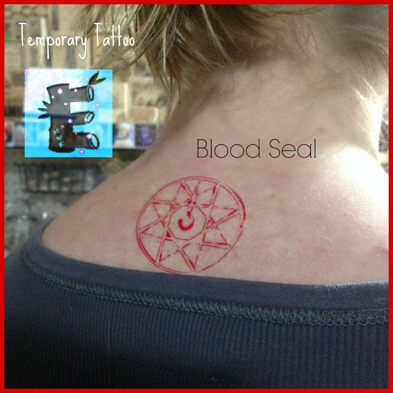 Fullmetal Alchemist Alphonse Tattoo Fma Blood Seal