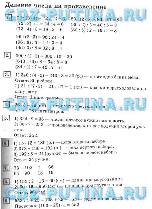Скачать на телефон гдз по алгебре для класса