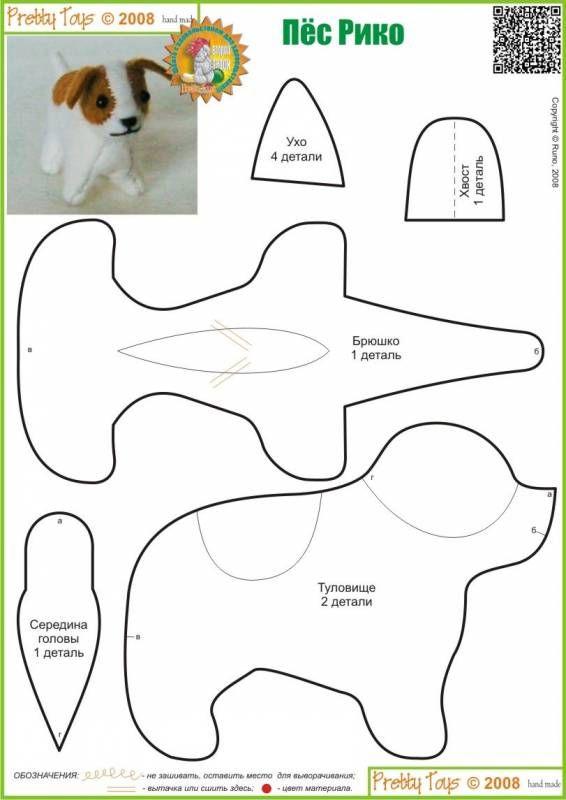 DIY Jack Russel Dog Plushie - FREE Pattern | FREE Felt & Toy ...