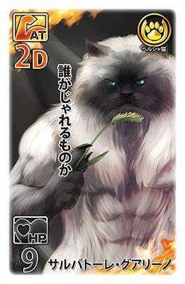 MAN過頭桌遊《男子漢動物園》動物卡片遊戲 每隻動物都是肌肉男ww - 圖片25