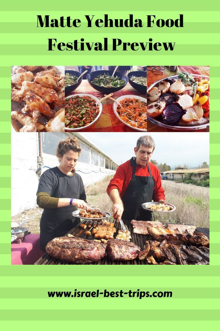 Matte Yehuda Food Festival Preview Whiffs of Food and