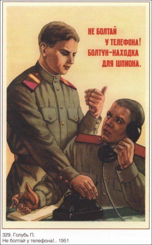 plakaty-sovetskie-eto-interesno-poznavatelno-kartinki_369699