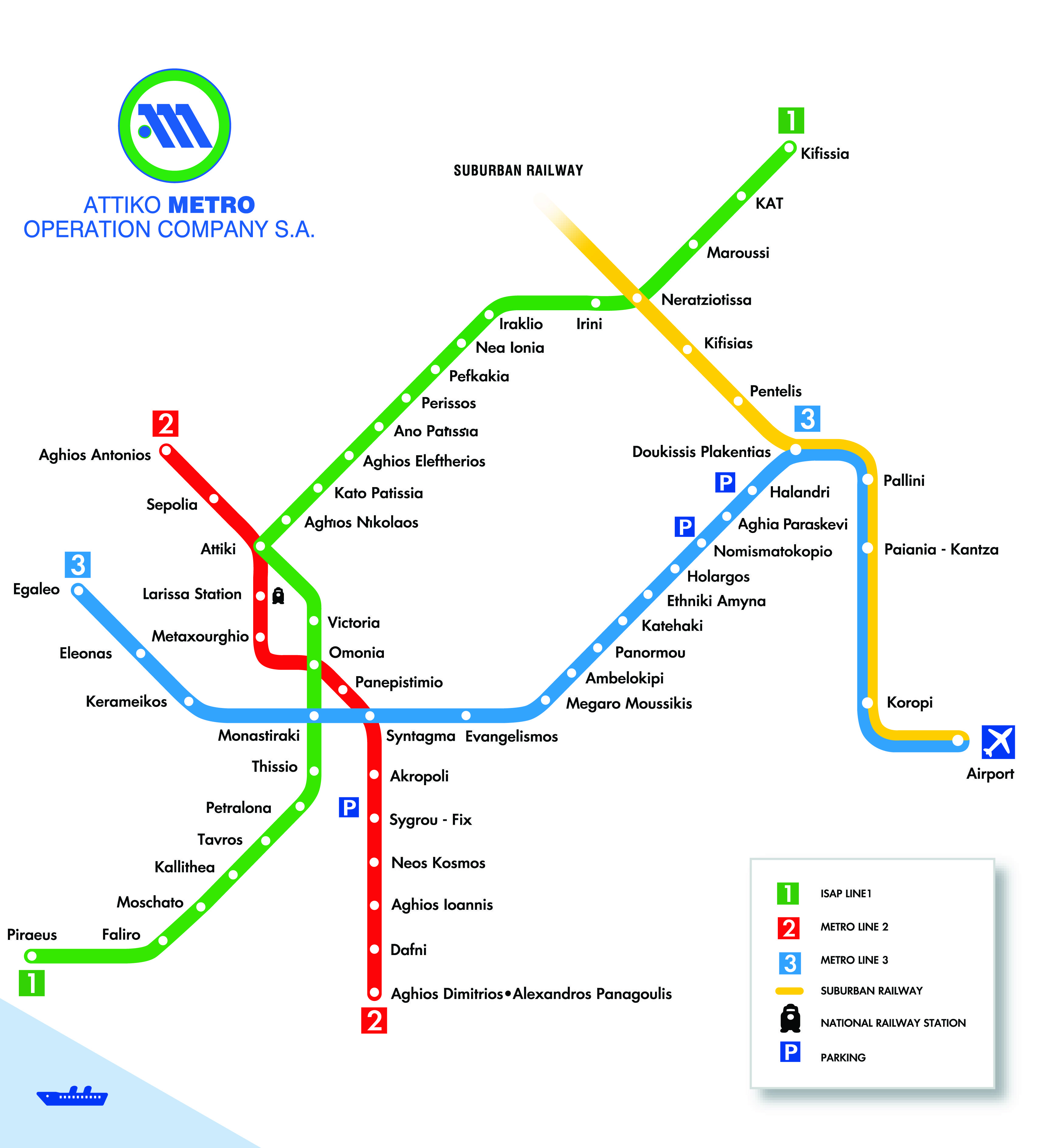 Athens Subway Map.Athens Metro Map Www House2book Com Getting Around In Greece