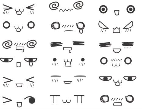 Kawaii Faces Kawaii Faces Chibi Eyes Chibi Drawings