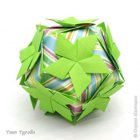 papel 9 origami