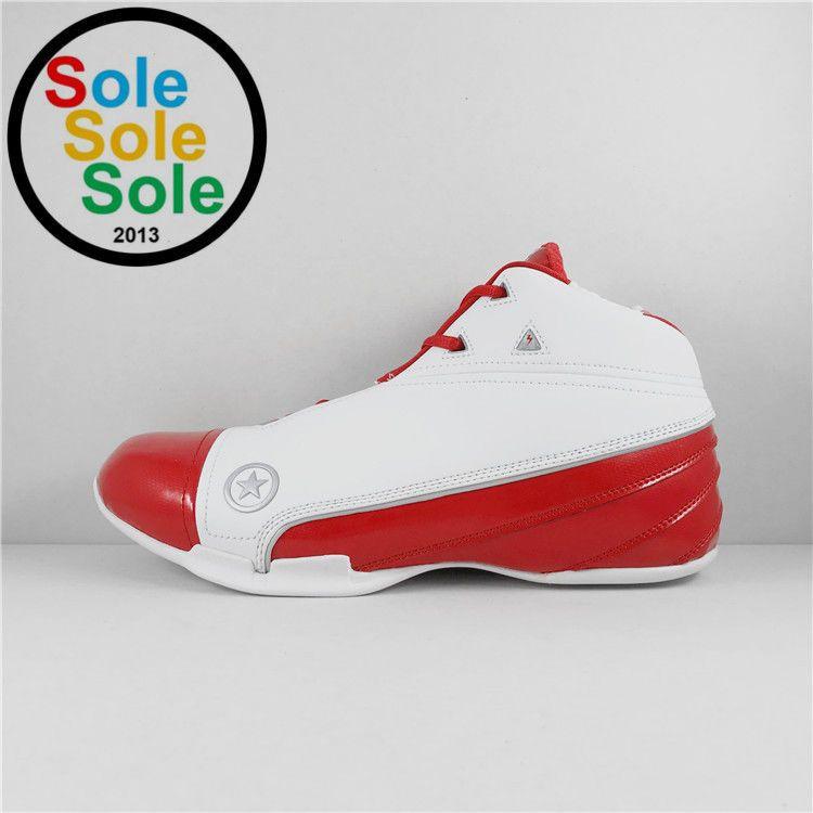 Converse Dwayne Wade 2.0 OX Basketball