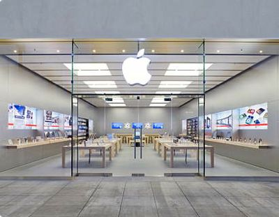 how to become an apple customer service rep