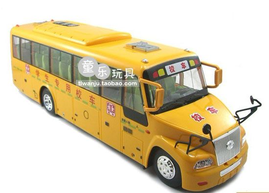 4 Channel Large Scale Yellow RC Chinese Style School Bus Toy
