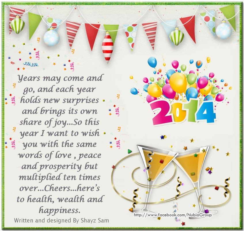 beautiful happy new year 2014 quotes   beautiful happy new year 2014 ...