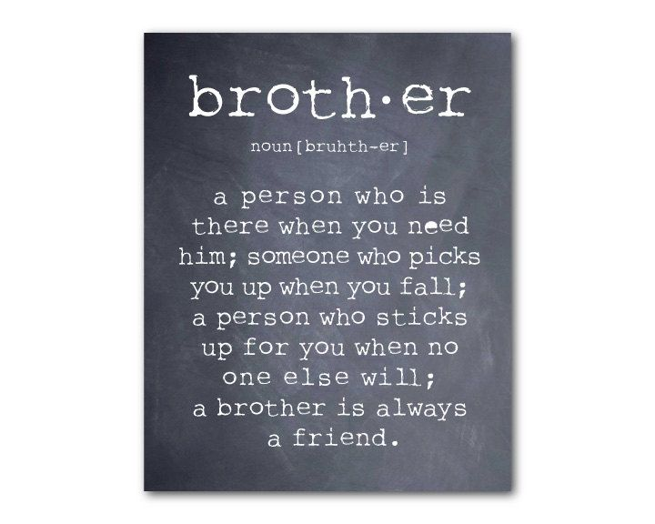 Boys Room Wall Art A Brother Is A Person Quote Inspirational