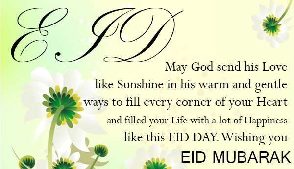 Wonderful Eid Il Eid Al-Fitr Greeting - ebe8176ad7bfd203ddd3b7b06501b4a1  Best Photo Reference_708275 .jpg