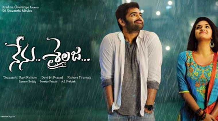 Pin by sameer hussain on Movies | Telugu movies download, Telugu