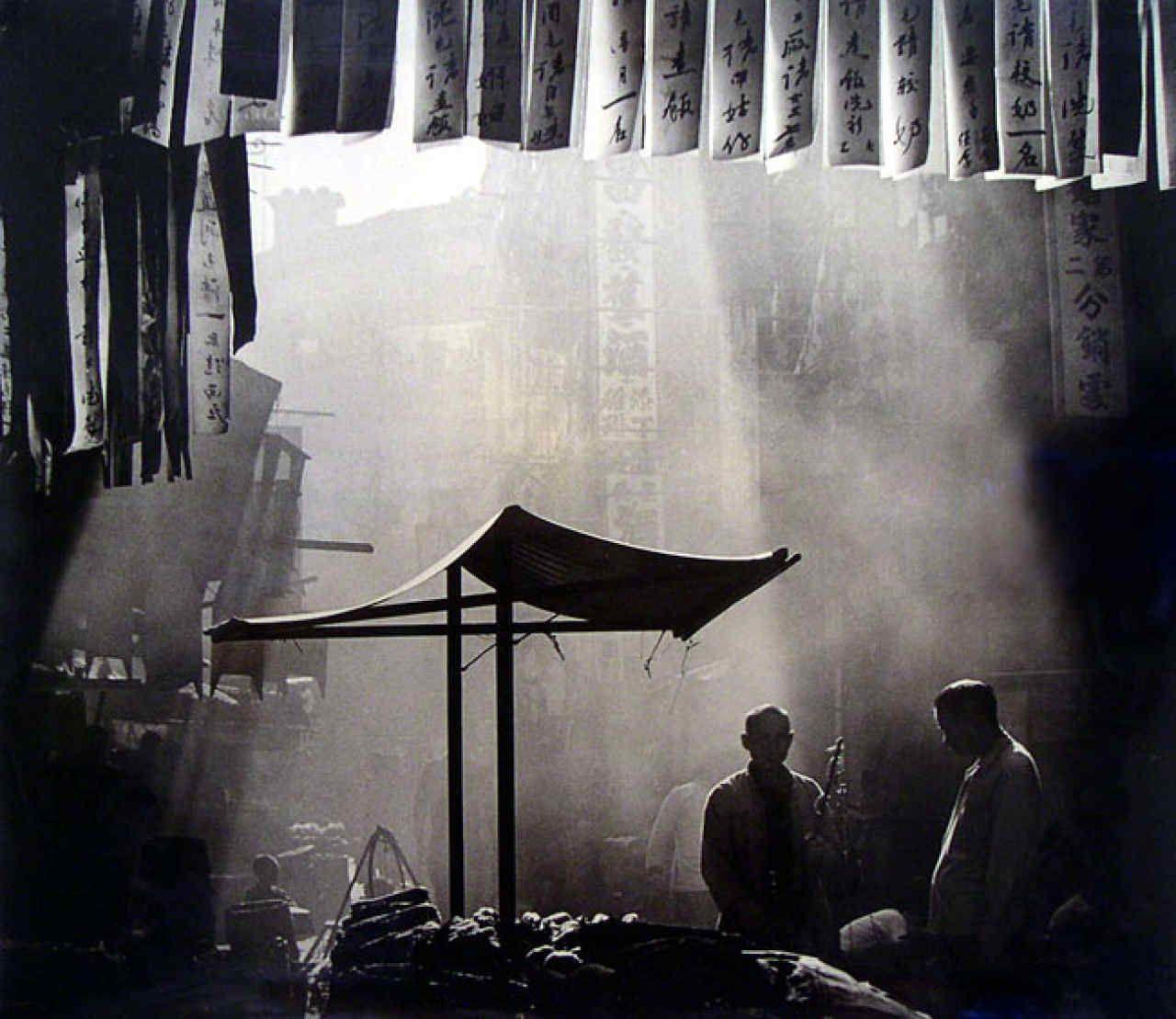 Hong Kong Yesterday By Fan Ho Fan Ho Eerie Photography Street