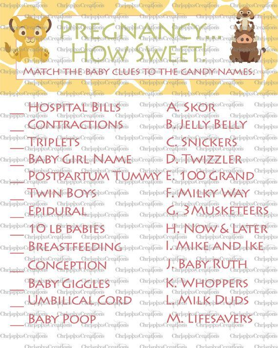 Virtual Baby Shower Ideas Party Favors
