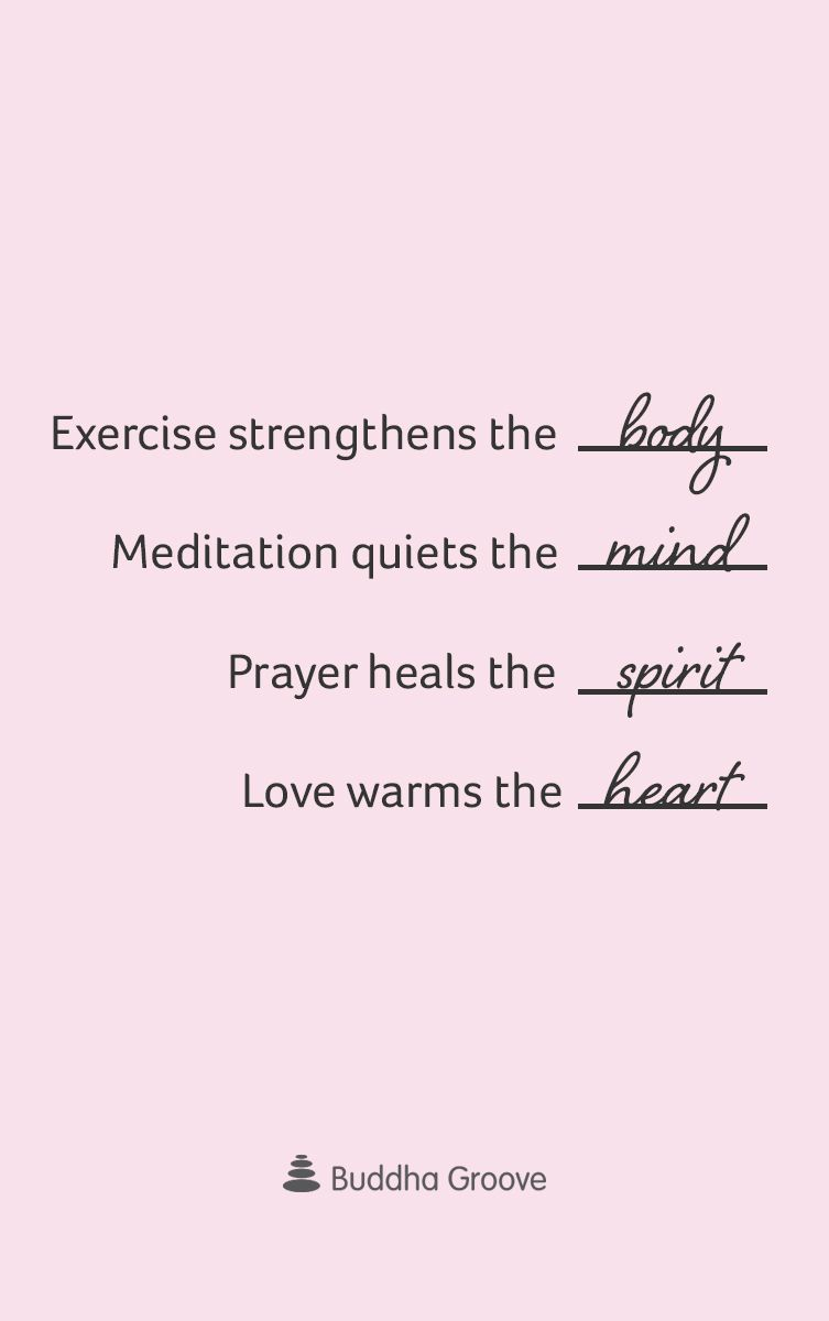 Thoughts from the Heart: Each piece of ourselves requires a different form of attention and care. There is no replacement for that which makes your hearts bigger, stronger, and more open.