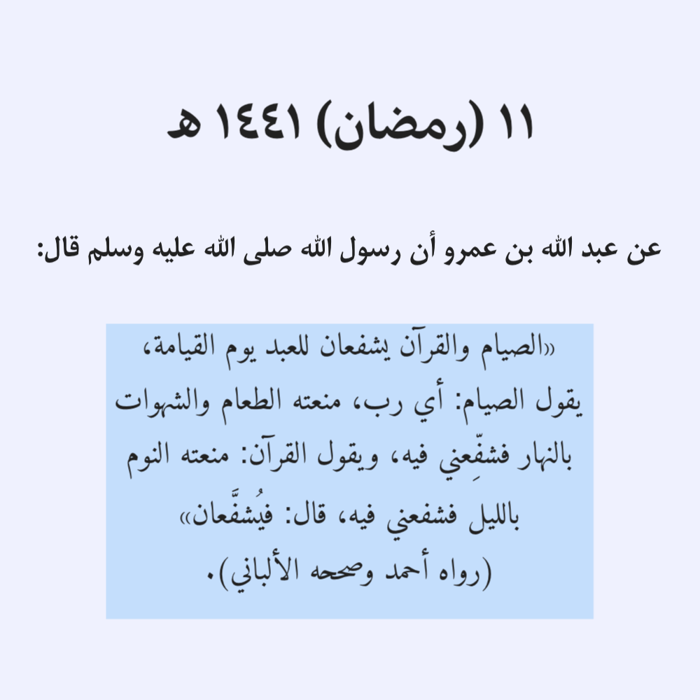 رمضان مبارك Math Math Equations