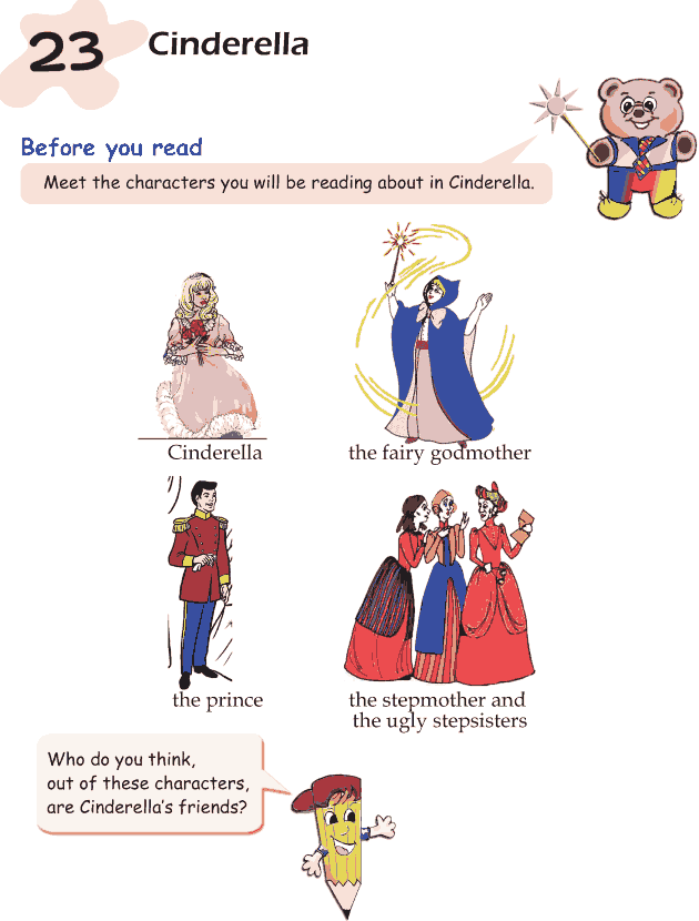 grade 1 reading lesson 23 fairy tales cinderella homeschool fairytales grade 1 reading. Black Bedroom Furniture Sets. Home Design Ideas