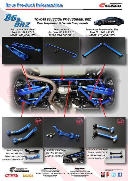 cusco releases full rear suspension package for scion frs/subaru brz/toyota  gt86 -