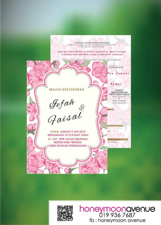 Floral Wedding Card Kad Kahwin Kad Kahwin Online Design Kad Kahwin Kad Kahwin Murah Kahwin Kad Jemputan Wedding Card Design Wedding Cards Floral Wedding