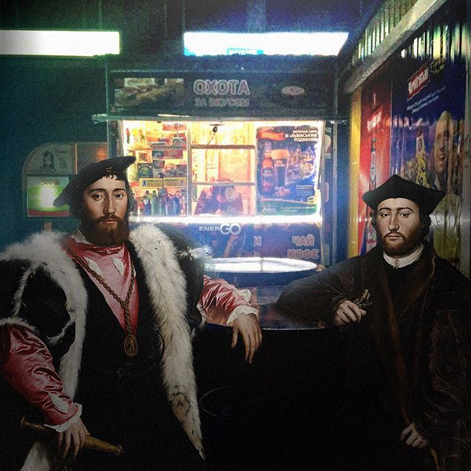 Classical Paintings Photoshopped Into Modern | Pic | Gear