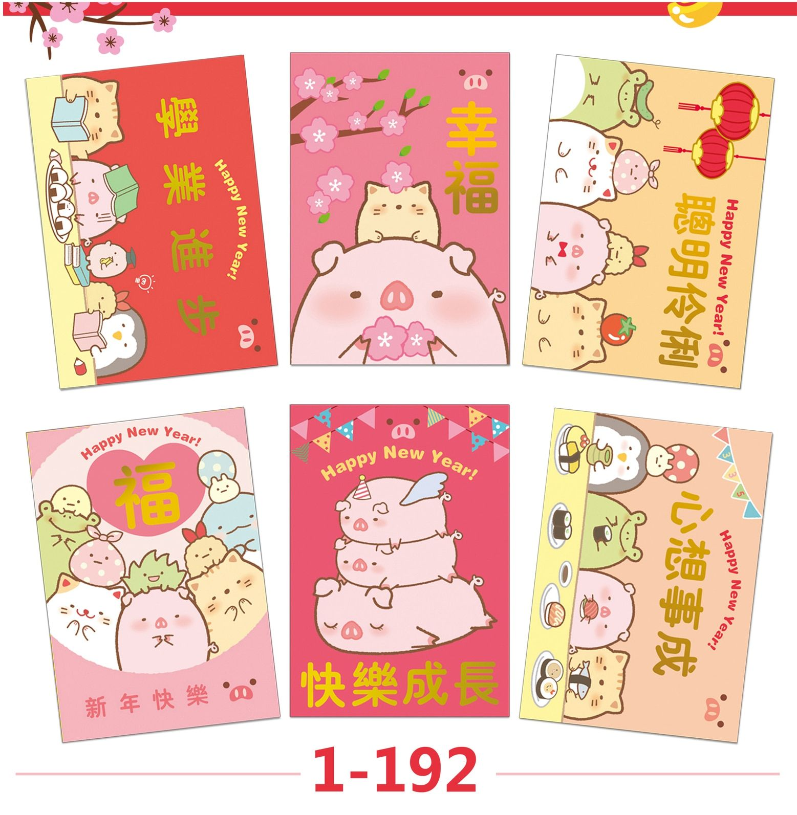 Cheap Cards Invitations Buy Directly From China Suppliers 10 Packs 60 Pcs Cartoon Cute Pig Design Red Packet 201 Red Packet Red Envelope Design Red Envelope