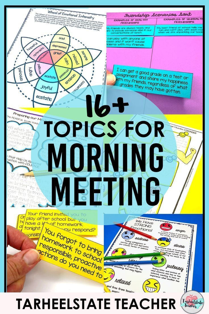 topics.com by Maddy Harrington