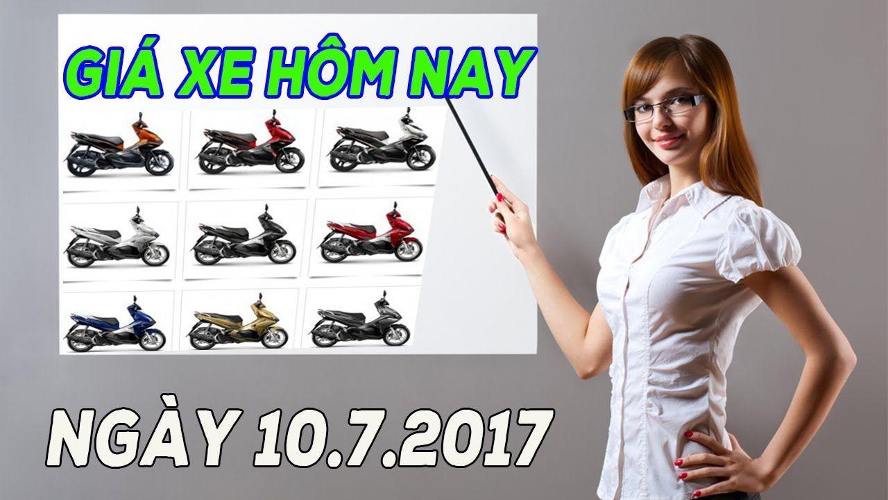 Giá xe Honda Hôm nay | Cập nhật giá bán xe Honda mới nhất ngày 10/7/2017...