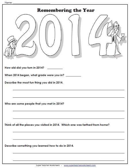 lets remember 2014 with this fun new year 39 s worksheet holidays super teacher worksheets. Black Bedroom Furniture Sets. Home Design Ideas