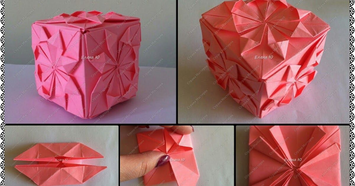 How to make origami flower cube crazzycraft pinterest origami how to make origami flower cube mightylinksfo