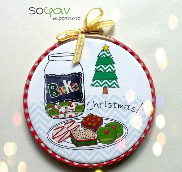 Oh Christmas Tree, oh Christmas Tree!! …. Xmas ornaments from Embroidery Hoops | Xmas ornaments ...