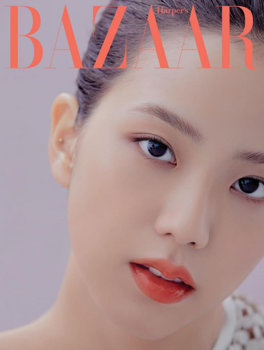 BLACKPINK's Jisoo for Harper's BAZAAR magazine January