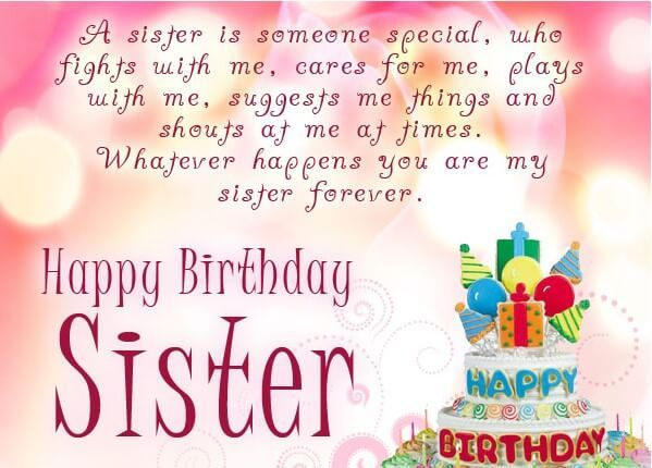 Birthday Quotes For Sister From Brother
